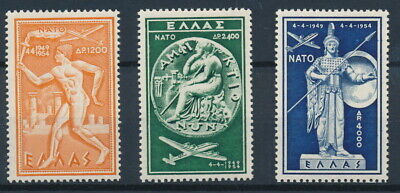 [BIN10075] Greece 1954 Airmail good set very fine MNH stamps C. Value $130