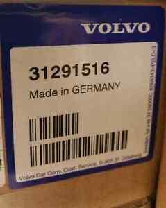 Volvo blower fan.
