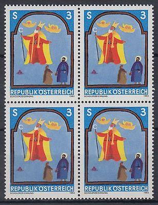 Österreich Austria 1983 ** Mi.1761 Kinderzeichnung Children's Paintings [sr1257]