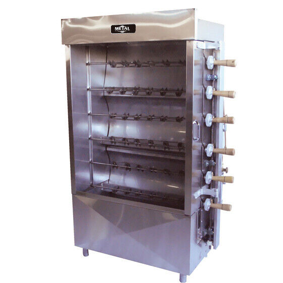 AMPTO FRE6VE Rotisserie Electric Oven