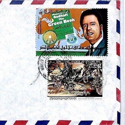 Libya 1 Dinar x 25 Pcs Bundle ND 2004 P-68b Muammar Gaddafi Unc
