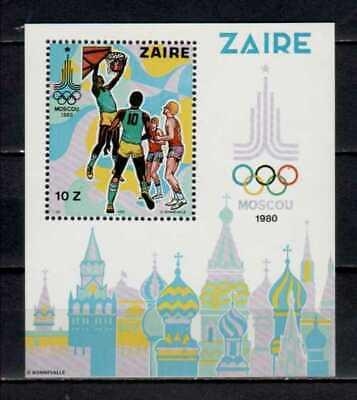 Belgisch Congo Belge - Rep. du Zaïre n° BL41 MNH Olympic Games Moscow c150.00Eu