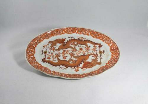 Chinese Collection Famille Rose Iron Red Dragon Porcelain Plate