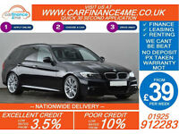 2011 BMW 318D 2.0TD M-SPORT TOURING GOOD / BAD CREDIT CAR FINANCE FROM 39 P/WK
