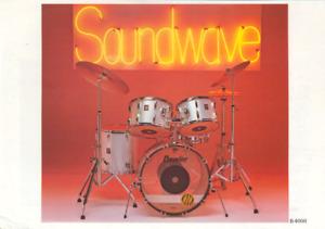 Cash for Old Drums