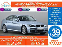 2012 BMW 318 2.0 PERFORMANCE EDITION GOOD / BAD CREDIT CAR FINANCE FROM 39 P/WK