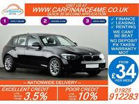 2013 BMW 116D 1.6 TD EFFICENT DYNAMICS GOOD / BAD CREDIT CAR FINANCE FROM 34 P/W