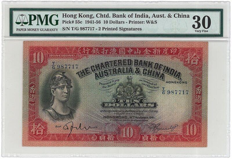 Hong Kong, The Chartered Bank of India, Australia & China 1941 PMG 30