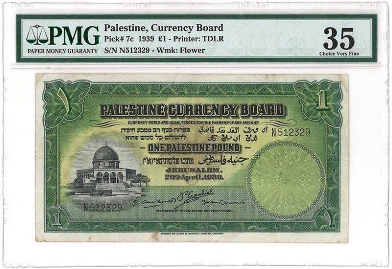 Palestine Currency Board 1939 £1, PMG 35 VF, British Mandate Pick #7c