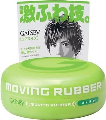 GATSBY MOVING RUBBER AIR RISE Hair Wax mobile type 0.52oz 15g