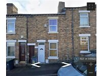 5 bedroom house in Lockley Street, Stoke On Trent, ST1 (5 bed) (#1148920)