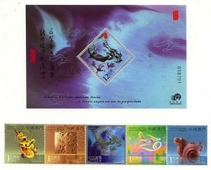 Macau-Macao-2012-Lunar-New-Year-of-Dragon-Stamps-S-S