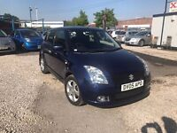 2005 Suzuki Swift 1.5 GLX 5dr 12 MONTH MOT +ALLOYS CAT (C) Hatchback