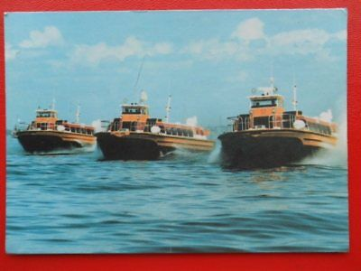 POSTCARD SIDEWALL HOVERCRAFT OPERATED BY MARAVEN S.A. VENEZUELA
