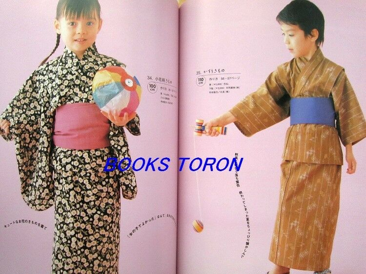 Yukata Jinbei Of Children Japanese Kimono Sewing Pattern Book