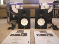Yamaha HS50 Monitors - Boxed as NEW