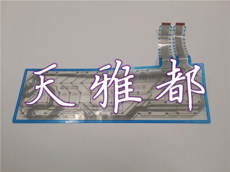 OKUMA OSP-P200LA-R line film ok small