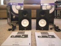 Yamaha HS50 Monitors Speakers Pair Boxed - Fantastic Speakers!