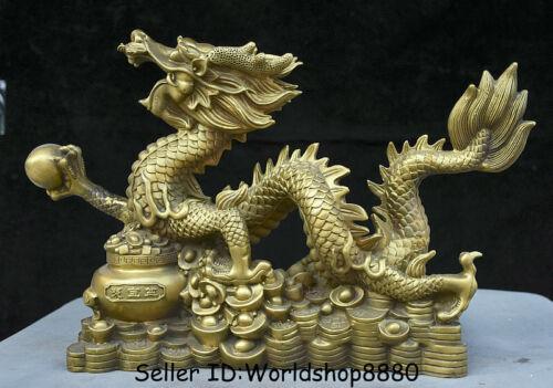 "18"" China Copper Brass Folk Feng Shui Animal Dragon treasure bowl Wealth Statue"