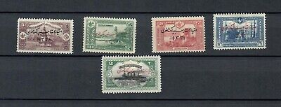 TURKEY OTTOMAN EMPIRE  EUROPE MH CLASSIC OVERPRINTED STAMPS LOT (TUR 225)