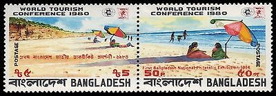 BANGLADESH 244a (SG230a) - National Philatelic Exhibition (pa50418)