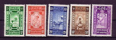 Äthiopien Michelnummer 275 - 279 postfrisch Falz (Übersee: 1201)