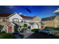 2 bedroom house in Stern Close, Barking, IG11 (2 bed)