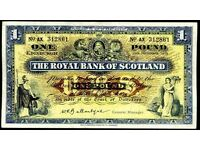 ROYAL BANK OF SCOTLAND ONE POUND NOTE 1ST SEPT 1952 !