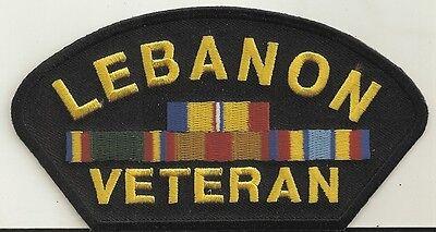 USMC US Navy Beirut Lebanon Hat, Jacket, Vest Patch