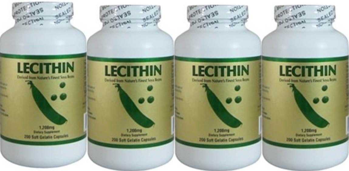 4 Bottles of Lecithin 1200mg 200 Softgels anti-oxidant , FRESH FREE US SHIPPING
