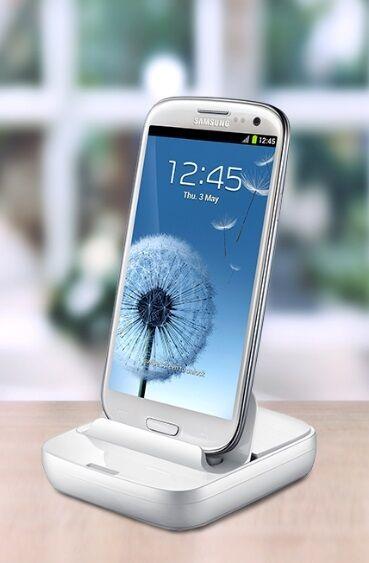 Dockingstationen von Samsung-und mobile Geräte werden zu Alleskönnern