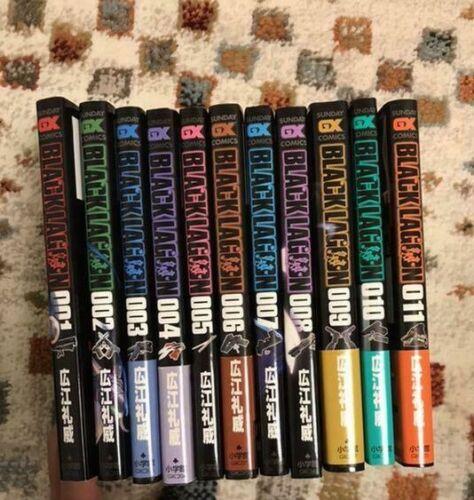 BLACK LAGOON COMPLETE MANGA COMICS SET Vol.1-11 Set USED