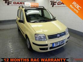 2008 Fiat Panda 1.3 Multijet Dynamic - £30 PER YEAR ROAD TAX! FINANCE AVAILABLE!