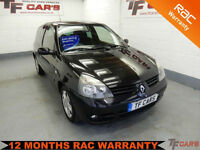 Renault Clio 1.2 Campus Sport iMusic - FINANCE FROM ONLY £15 PER WEEK!