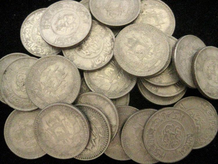 Afghanistan 1/2 Afghani 50 Pul AH1331 1952 XF soft strikes lot of 25 coins