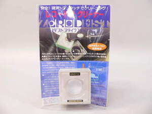 SAME-DAY-SHIPPING-ONZOW-ZERODUST-stylus-cleaner-needle-cleaner-2