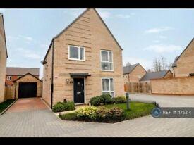 4 bedroom house in Northstowe, Northstowe, Cambridge, CB24 (4 bed) (#1175214)
