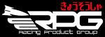 RPG Carbon
