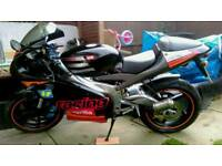 Aprilia RS 125 full power not (yz sr ybr ybf CBR cbf yzf dt MX WR xt)