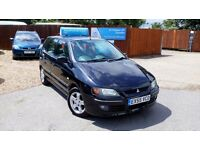 LOW MILEAGE MITSUBISHI SPACE STAR 1.3 & NEW MOT AND WARRANTY INCLUDE ON SALE