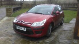 Citroen C4 LX 2009 - ONE LADY OWNER - Low Mileage