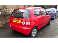 Kia Picanto - MOT Jan 18. Great first car! Priced for a quick sale