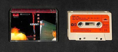 Hong Kong Kenny Bee Zhong Zhen Tao     1986 Hong Kong Cassette Cs1661