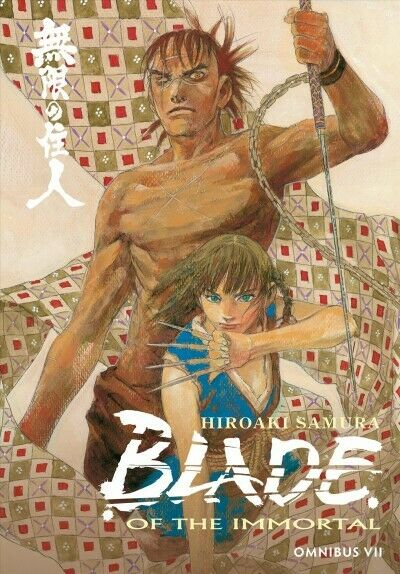 Blade of the Immortal Omnibus 7, Paperback by Samura, Hiroaki, Brand New, Fre...