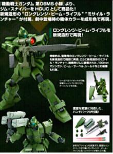 Various P-Bandai kits UC Gundam Zulu Geloog Zaku FZ GM Sniper