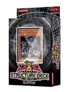 YUGIOH CARDS Structure Deck