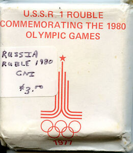 VERY NICE 1980 OLYMPIC GAMES USSR COMMEMORATIVE 1 RUBBLE YB213