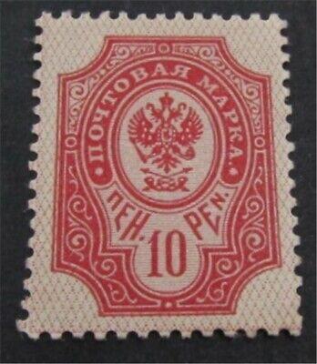 nystamps Finland Stamp # 72a Mint OG H $90   L23y254