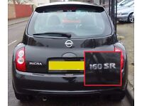 Nissan Micra WANTED