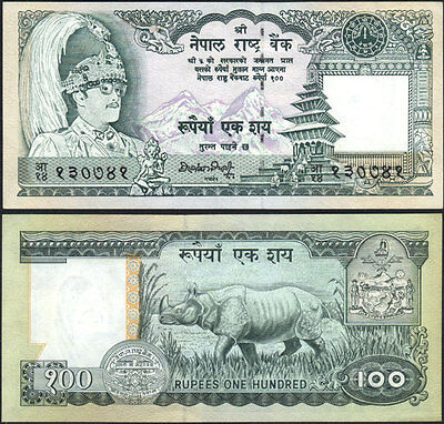 NEPAL 5 Rupees Currency Cat # P46 UNC Cat $3.00